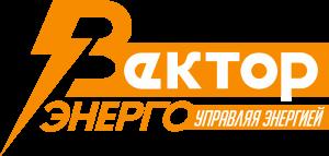 Vektorenergo.ru